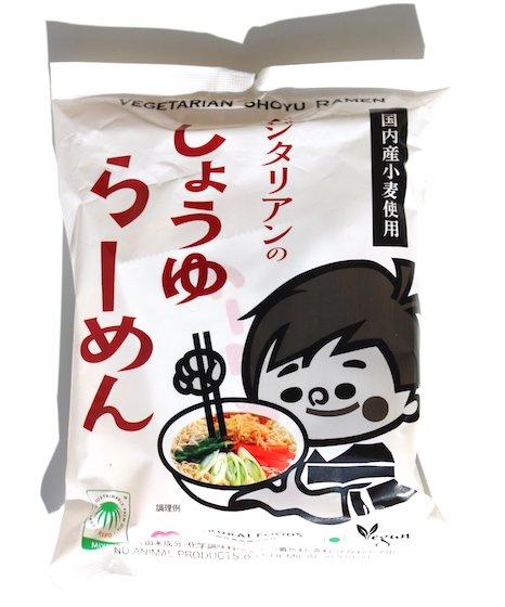 ベジタリアンのためのラーメン|しょうゆ味|100g|桜井食品
