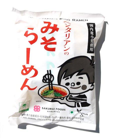 ベジタリアンのためのラーメン|みそ味|100g|桜井食品