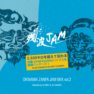 『ZANPAJAM MIX vol.2』 Selected by DJ MKY & DJ HIKARU [CD]