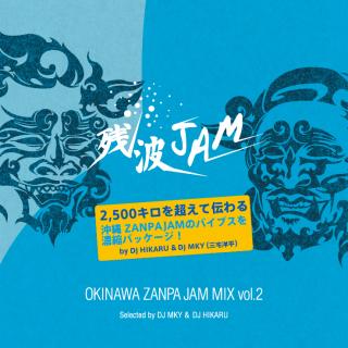 『ZANPAJAM MIX vol.2』 Selected by DJ MKY & DJ HIKARU [CD]