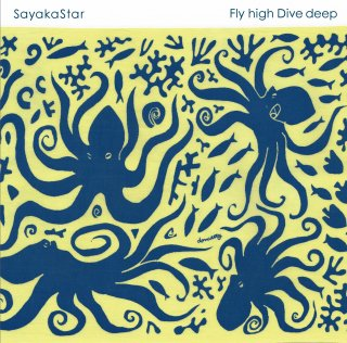 『Fly High Dive Deep』DJ SayakaStar [CD]