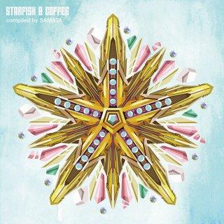 『STARFISH&COFFEE』 Compiled by SAMATA[GRASSROOTS yokohama] [CD]