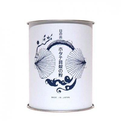 ホタテ貝殻の粉|150g|農薬やワックス除去や台所用品消毒に