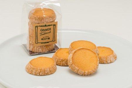 クッキー(プレーン)