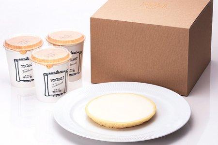 チーズケーキ 日瑠華(ニルバーナ)(小)+ヨーグルト(3個セット)/化粧箱入