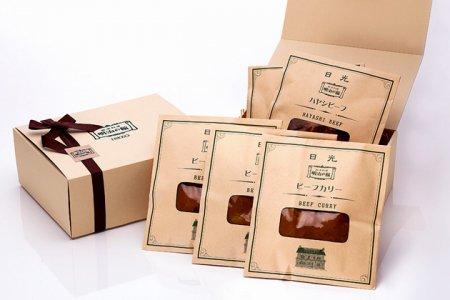 明治の館オリジナルビーフカリー(3個)+ハヤシビーフ(2個)セット/化粧箱入