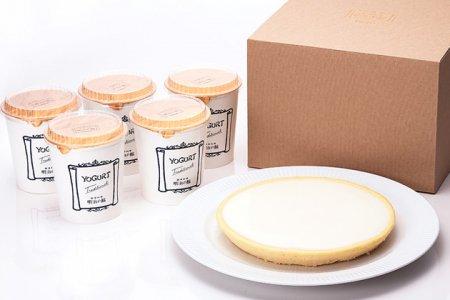 チーズケーキ 日瑠華(ニルバーナ)(大)+ヨーグルト(5個セット)/化粧箱入