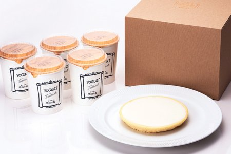 チーズケーキ 日瑠華(ニルバーナ)(小)+ヨーグルト(5個セット)/化粧箱入