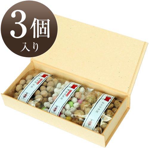 豆菓子ギフトセット(3個入)