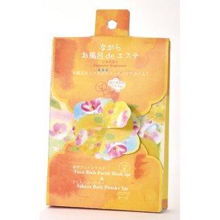 お風呂deエステ S 日本の香り