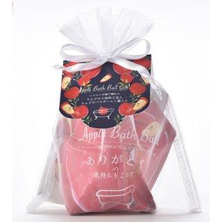 りんご香るPolar & Citoron オーガンジー バスギフト ありがとう