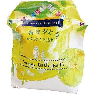 Polar&Citoronフルーツマルシェバスボール レモン
