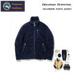 Oregonian Outfitters フリースジャケット ネイビー ティラムークフリースジャケット オレゴニアンアウトフィッターズ