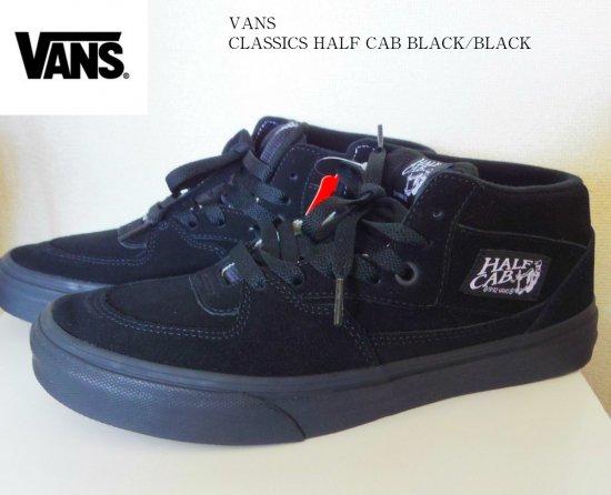 ミッドカットスニーカー BLACK ハーフキャブ メンズ 【VANS】 HALF CAB ヴァンズ