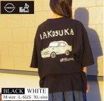NISSAN×go slow caravan コラボ Tシャツ 半袖 ホワイト 白 ブラック 黒 2カラー スカイライン2000GT-R 日産 車好きに メンズ レディース  オーバーサイズ