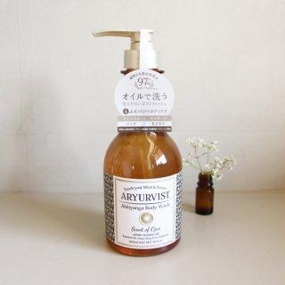 ARYURVIST /  Abhyanga Body Wash