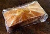丹波篠山産黒豆きなこを使ったパウンドケーキ