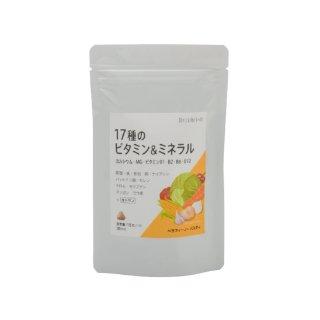 パスティ(マルチ水溶性ビタミン・ミネラル+キトサン)