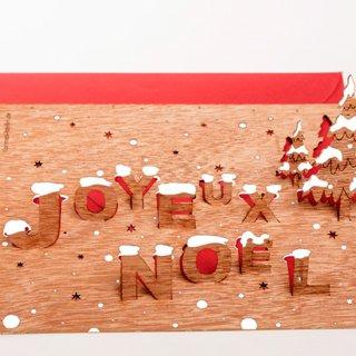 木製ポップアップカード(ジョワイユ ノエル)