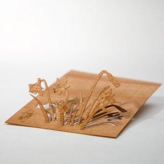 木製ポストカード(水仙)