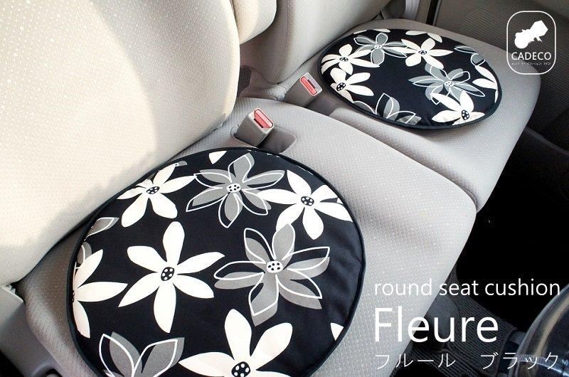 北欧デザインの新・リバーシブルラウンドシートクッション【裏面はっ水】:1枚入 <フルール ブラック(花柄)> No:109799810