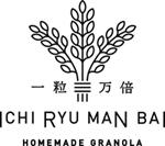 一粒万倍グラノーラ Ichi Ryu Man Bai