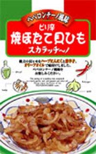 ピリ辛 焼ほたて貝ひも(35g×5パック)