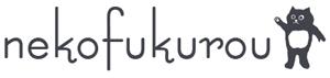 こどもエプロン・お食事エプロン 『nekofukurou』