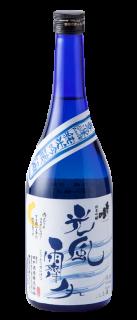 吟醸純米酒「光風霽月(こうふうせいげつ)」720ml