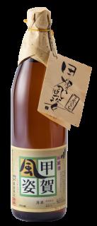 三年古酒「甲賀風姿(こうかふうし)」900ml