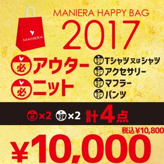 <img class='new_mark_img1' src='//img.shop-pro.jp/img/new/icons25.gif' style='border:none;display:inline;margin:0px;padding:0px;width:auto;' />MANIERA2017 HAPPY BAG 福袋 /マニエラ