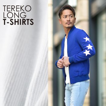 【MANIERA】テレコ刺繍ロングTシャツ/全2色/マニエラ