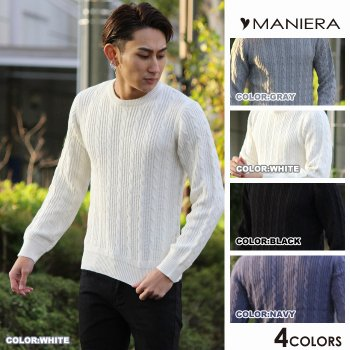 <img class='new_mark_img1' src='https://img.shop-pro.jp/img/new/icons20.gif' style='border:none;display:inline;margin:0px;padding:0px;width:auto;' />20%OFF【MANIERA】綿カシミアケーブルニット / 全4色