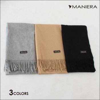 【184cm×50cm】【MANIERA】ウール100シンプルマフラー / 全3色