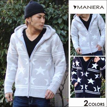 【MANIERA】モコモコスターPK / 全2色