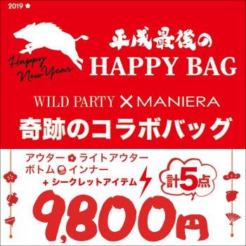 【新春福袋】WILD PARTY×MANIERA 奇跡のコラボ 福袋 /Happy Bag / ワイルドパーティ マニエラ