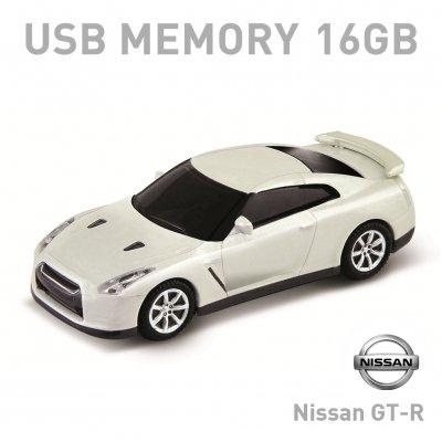 【16GB】Nissan GT-R ホワイト