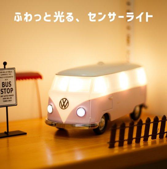 Volkswagen バス 人感センサーライト ラベンダー★電池4本サービス★(Cassette Car Products)