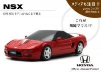 【しょうゆ皿プレゼント】無線マウス ホンダ NSX レッド