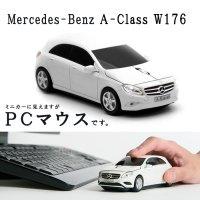 【パッケージ・ダメージ品】Mercedes-Benz A-Class メルセデスベンツ Aクラス カルサイトホワイト 無線マウス(ワイヤレス)
