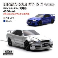 NISMO R34 GT-R Z-tune 4500mAh モバイルバッテリー ブルー/シルバー<img class='new_mark_img2' src='//img.shop-pro.jp/img/new/icons3.gif' style='border:none;display:inline;margin:0px;padding:0px;width:auto;' />