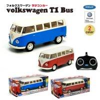 【特別価格9,000円 ⇒ 4,700円(税抜き) 】ラジコン フォルクスワーゲンT1Bus バス 型 公式ライセンス商品  インテリア プレゼント<img class='new_mark_img2' src='https://img.shop-pro.jp/img/new/icons1.gif' style='border:none;display:inline;margin:0px;padding:0px;width:auto;' />