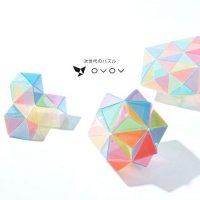 【次世代パズル】 OVOV 単色セット