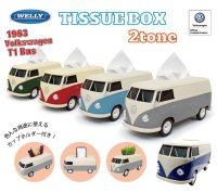 VWバス ティッシュボックス  ツートーン<img class='new_mark_img2' src='https://img.shop-pro.jp/img/new/icons1.gif' style='border:none;display:inline;margin:0px;padding:0px;width:auto;' />