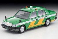 【ミニカー】TOMYTEC 1/64スケール トヨタ クラウンコンフォート 東京無線タクシー(緑)