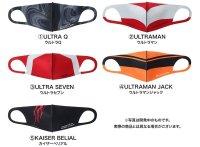 ウルトラマスク 冷感マスク CCP ULTRA MASK