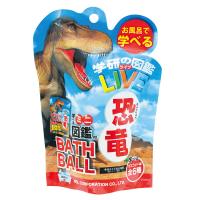 学研の図鑑ライブ 恐竜バスボール