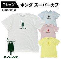 【10月11日発売】ASC5301M ホンダ スーパーカブ Tシャツ 正面絵