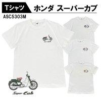【10月11日発売】ASC5303M ホンダ スーパーカブ Tシャツ 右向き ワンポイント