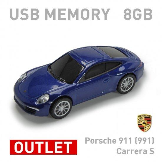 Porsche 911 (991) Carrerra S �֥롼 8GB���ݥ륷�� ����� S �֥롼